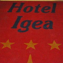 Отель Igea Италия, Падуя - отзывы, цены и фото номеров - забронировать отель Igea онлайн сауна