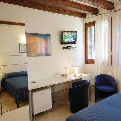 Отель Santa Margherita Guest House Италия, Венеция - отзывы, цены и фото номеров - забронировать отель Santa Margherita Guest House онлайн удобства в номере фото 2