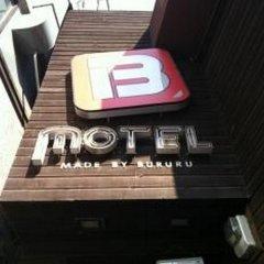 Отель B Motel фитнесс-зал
