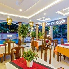 Отель Hoi An Sala Хойан питание фото 2