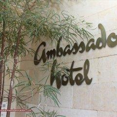 Ambassador Hotel Jerusalem Израиль, Иерусалим - отзывы, цены и фото номеров - забронировать отель Ambassador Hotel Jerusalem онлайн парковка
