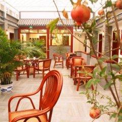 Отель Ping'an 116 Inn Китай, Пекин - отзывы, цены и фото номеров - забронировать отель Ping'an 116 Inn онлайн помещение для мероприятий