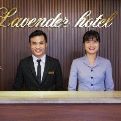 Lavender Hotel интерьер отеля фото 2
