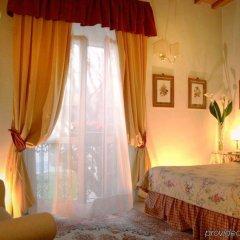 Hotel Rosary Garden комната для гостей фото 3