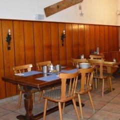 Отель Frieden Швейцария, Давос - отзывы, цены и фото номеров - забронировать отель Frieden онлайн питание фото 2