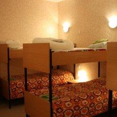 Мини Отель Вояж спа фото 2