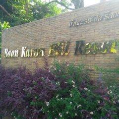 Отель Baan Karon Hill Phuket Resort фото 3