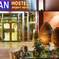 Han Hostel Airport North Турция, Стамбул - 13 отзывов об отеле, цены и фото номеров - забронировать отель Han Hostel Airport North онлайн спортивное сооружение