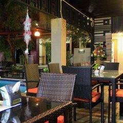 Отель Blue Garden Resort Pattaya питание