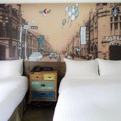 Ximen Hedo Hotel Kangding,Taipei детские мероприятия