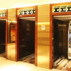 Отель Swissotel Grand Shanghai банкомат
