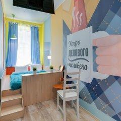 Гостиница Жилое помещение Современник комната для гостей фото 4