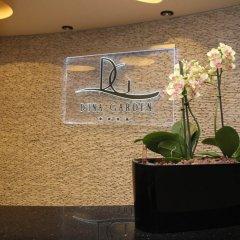 Duna Garden Hotel интерьер отеля