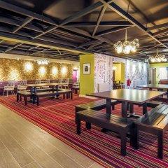 Отель Safestay London Kensington Holland Park гостиничный бар