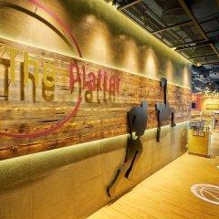 Отель COZi ·Wetland Китай, Гонконг - отзывы, цены и фото номеров - забронировать отель COZi ·Wetland онлайн развлечения