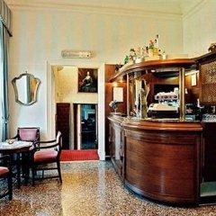 Отель Torre Cambiaso Генуя гостиничный бар