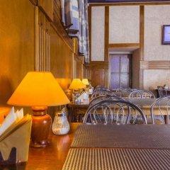 Гостиница Золотая Бухта Калининград питание фото 2