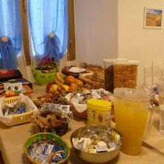 Отель Cicerone Guest House питание фото 2