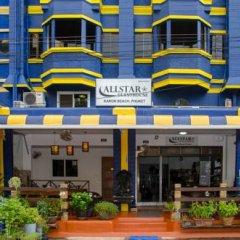 Отель Allstar Guesthouse Пхукет бассейн
