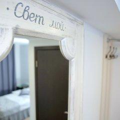 Жуков Отель удобства в номере фото 2