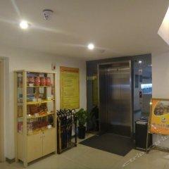 Отель Jialili Hotel (Xi'an Software Park Gaoxin Hospital) Китай, Сиань - отзывы, цены и фото номеров - забронировать отель Jialili Hotel (Xi'an Software Park Gaoxin Hospital) онлайн банкомат