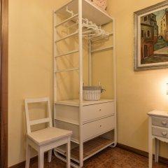 Отель Like Venice Out of The Crowd Италия, Сальцано - отзывы, цены и фото номеров - забронировать отель Like Venice Out of The Crowd онлайн удобства в номере