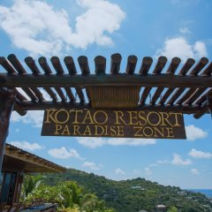 Отель Ko Tao Resort - Paradise Zone