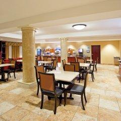 Отель Holiday Inn Express & Suites Niagara Falls США, Ниагара-Фолс - отзывы, цены и фото номеров - забронировать отель Holiday Inn Express & Suites Niagara Falls онлайн питание фото 2