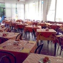 Отель Piccari Римини помещение для мероприятий фото 2