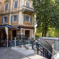 Отель Relais At Via Veneto Италия, Рим - отзывы, цены и фото номеров - забронировать отель Relais At Via Veneto онлайн фото 14