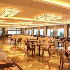 Отель Ramada Plaza Kahramanmaras Кахраманмарас помещение для мероприятий