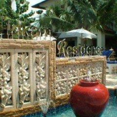 Отель Sirikarn Residence and Luxury Apartments Таиланд, Паттайя - отзывы, цены и фото номеров - забронировать отель Sirikarn Residence and Luxury Apartments онлайн