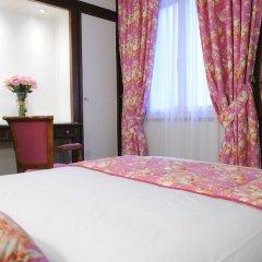 Royal Hotel Paris Champs Elysées удобства в номере фото 2