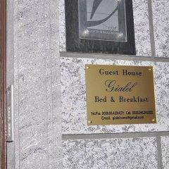 Отель Gialel B&B Италия, Рим - 1 отзыв об отеле, цены и фото номеров - забронировать отель Gialel B&B онлайн в номере фото 2