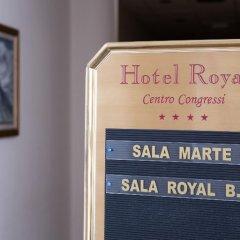 Отель The Originals Turin Royal (ex Qualys-Hotel) Италия, Турин - отзывы, цены и фото номеров - забронировать отель The Originals Turin Royal (ex Qualys-Hotel) онлайн банкомат