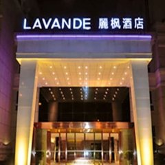 Lavande Hotel Shenzhen University City Subway Station Branch Шэньчжэнь фото 13