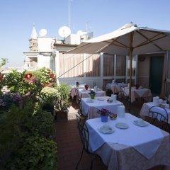 Отель Doria Италия, Рим - 9 отзывов об отеле, цены и фото номеров - забронировать отель Doria онлайн питание фото 4