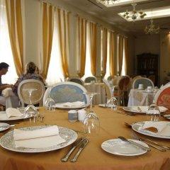 Отель Arbiana Heritage фото 2