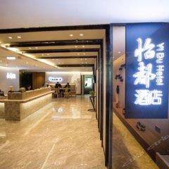 Отель Xiamen yi du hotel Китай, Сямынь - отзывы, цены и фото номеров - забронировать отель Xiamen yi du hotel онлайн интерьер отеля фото 2