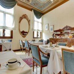 Отель Palazzo Schiavoni Венеция помещение для мероприятий