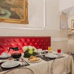 Отель Navona Elite Италия, Рим - отзывы, цены и фото номеров - забронировать отель Navona Elite онлайн питание