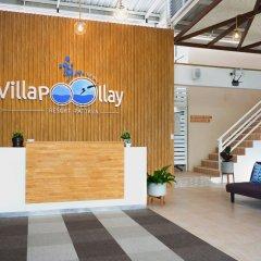 Отель Villa Pool Lay Resort Pattaya интерьер отеля фото 2