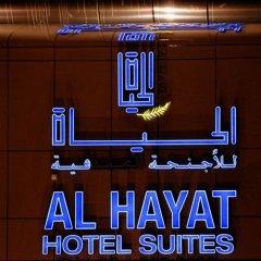 Отель Al Hayat Hotel Suites ОАЭ, Шарджа - отзывы, цены и фото номеров - забронировать отель Al Hayat Hotel Suites онлайн удобства в номере