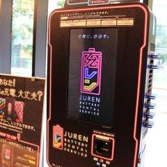 Отель Henn na Hotel Tokyo Akasaka Япония, Токио - отзывы, цены и фото номеров - забронировать отель Henn na Hotel Tokyo Akasaka онлайн