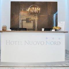 Отель Nuovo Nord Генуя интерьер отеля фото 2