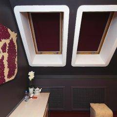 Гостиница Мини Отель на Арбате в Челябинске 1 отзыв об отеле, цены и фото номеров - забронировать гостиницу Мини Отель на Арбате онлайн Челябинск сауна