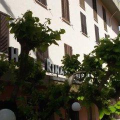 Hotel Rinascente Кьянчиано Терме фото 6