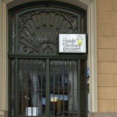 Отель Hostalet De Barcelona Барселона вид на фасад