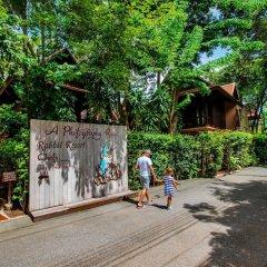Отель Rabbit Resort Pattaya детские мероприятия фото 2