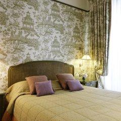 Отель Daniel Paris Франция, Париж - отзывы, цены и фото номеров - забронировать отель Daniel Paris онлайн комната для гостей фото 3